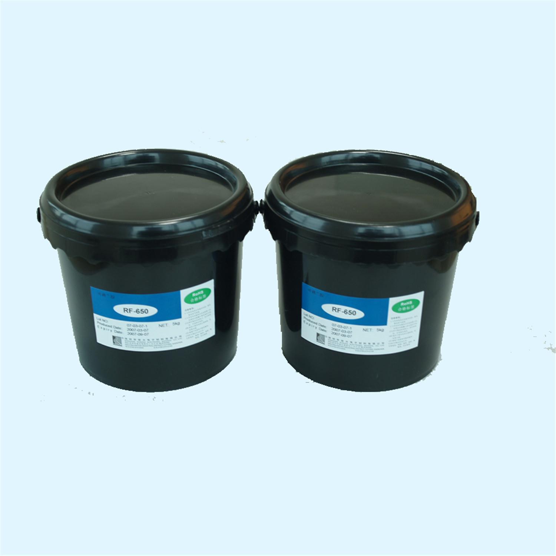 玻璃保护油墨