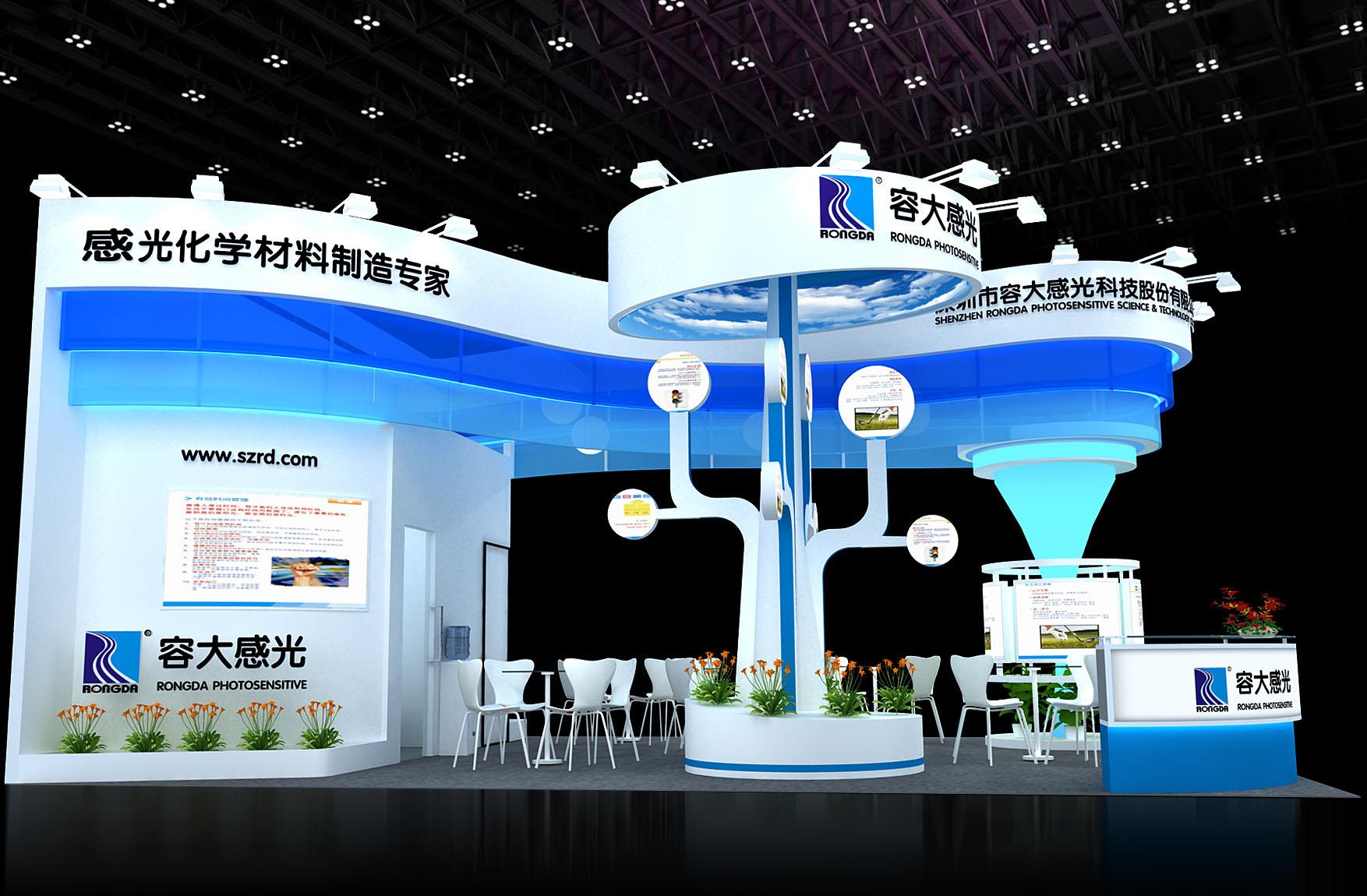 2016年TPCA展览会效果图-深圳市容大感光科技股份有限公司